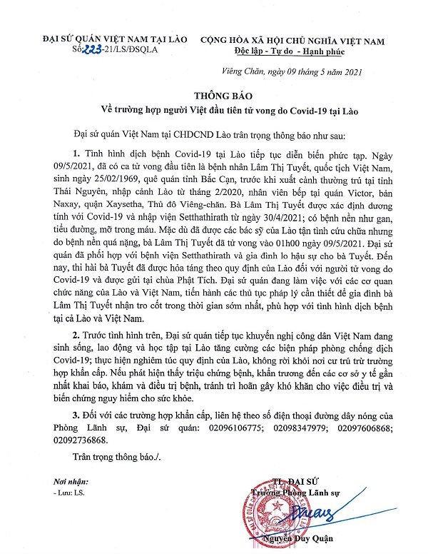 Thông tin mới nhất bệnh nhân Covid-19 đầu tiên tử vong tại Lào là người Việt Nam